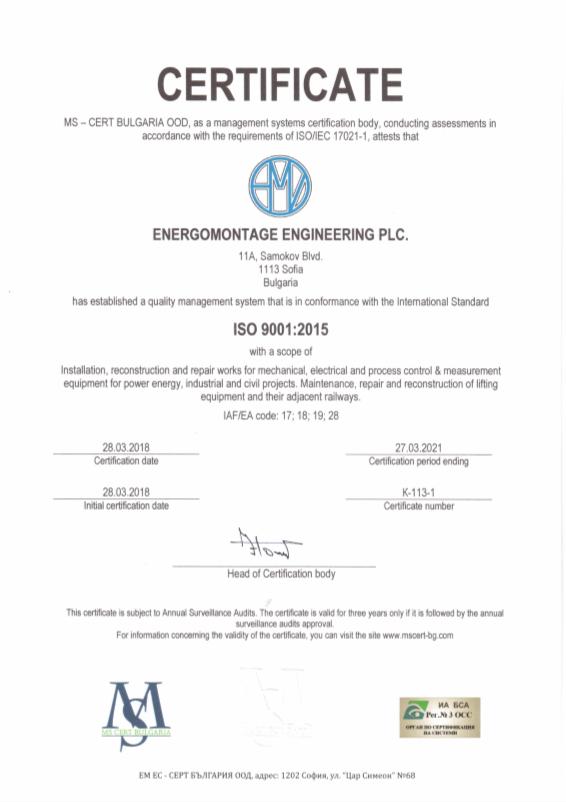 ISO 9001_BG